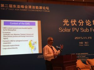 Presentation - 2nd EAS Clean Energy Forum of East Asia Summit