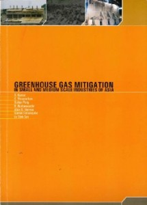 smi-greenhouse-coverbigfront