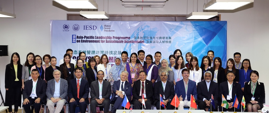 Asia-Pacific Leadership Programme on Environment for Sustainable Development, Shanghai, PR China: 10-14 October 2016